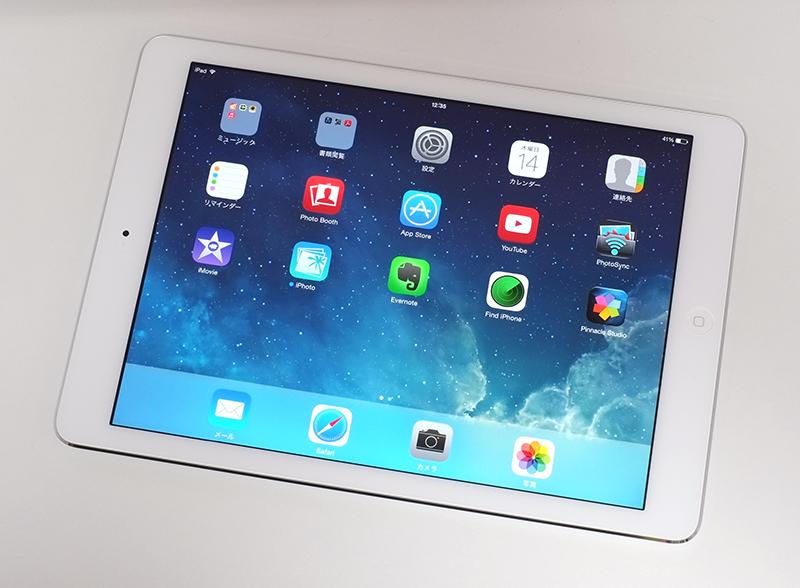 iPad Air購入 まずは液晶保護フィルムを選ぶ