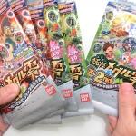 【ガブニャンを見分ける!?】妖怪メダル零 Z-2nd&古典ノ弐を購入!