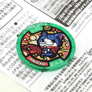 【祝】フユニャンメダル(G)をGET!【当選】