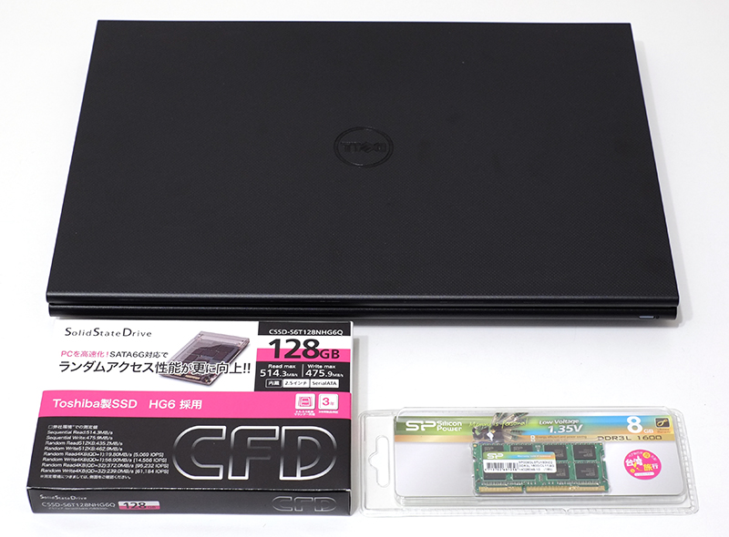 【PCを高速化】DELL Inspiron14 3000シリーズをカスタマイズ【SSD&メモリ交換】