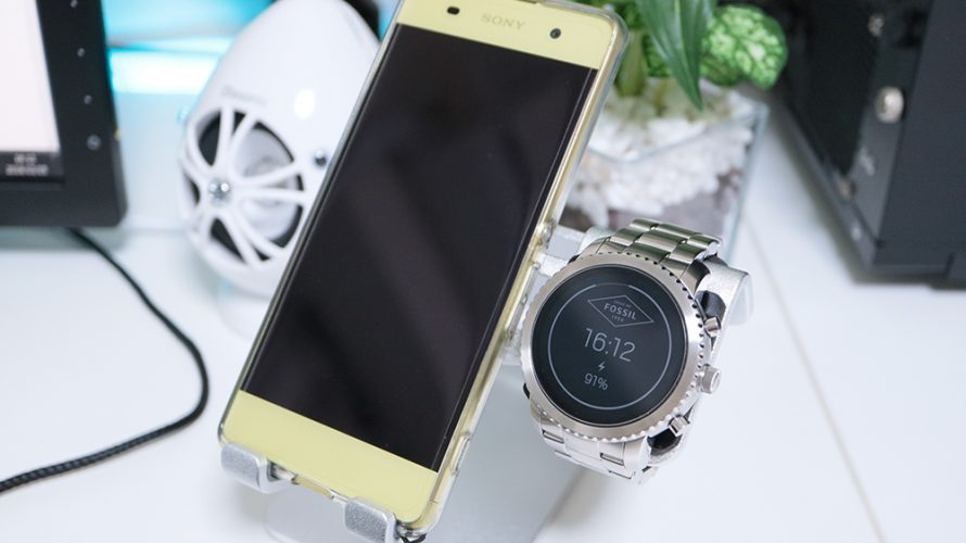 【充電スタンド】FOSSIL Q EXPLORIST用にApple Watch用充電スタンドをカスタマイズ【スマートウォッチ】
