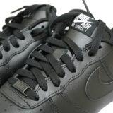 【ナイキ】Nike By You でエアフォースワンをカスタム【AIR FORCE 1 LOW】