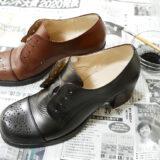 茶色の革靴(パンプス)を黒に染め変えてみた【スピラン】